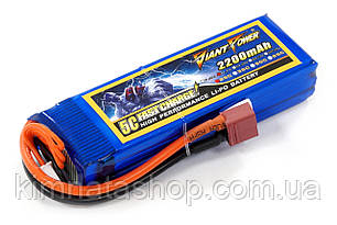 Акумулятор для страйкболу Giant Power (Dinogy) Li-Pol 11.1 V 3S 2200mAh 25C 24х34х102мм T-Plug
