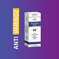 Оригинальное средство Anti Varicoz Nano - крем от варикоза (Анти Варикоз Нано) 50 мл PS