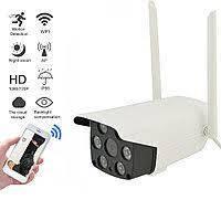 Камера відеоспостереження вулична IP66 WIFI YN22
