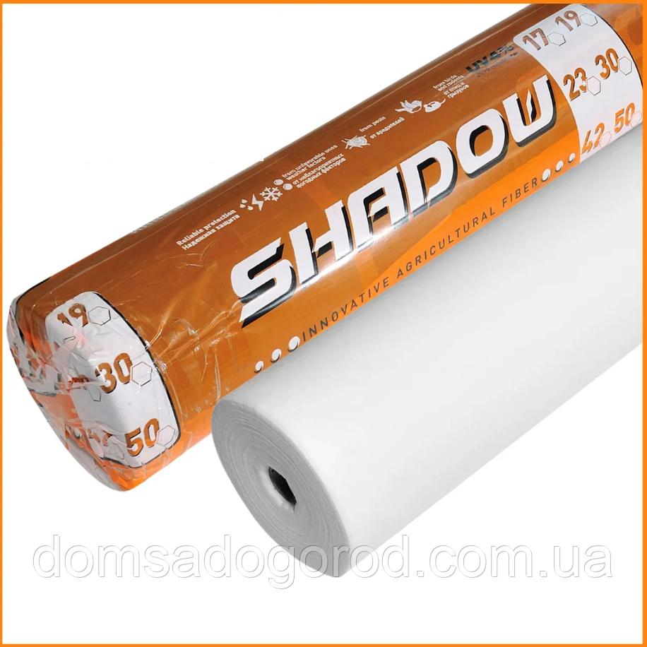 """Агроволокно біле 50 """"Shadow"""" 3,2 м x 1 м"""