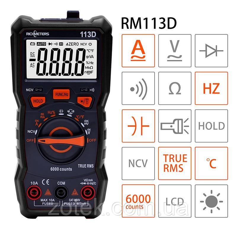 Richmeters RM113D Мультиметр автомат True RMS NCV 6000 відліків термопара ліхтарик магніт