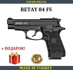 Стартовый пистолет Retay 84FS (Black) Стартовый пистолет Retay 84 FS Шумовой пистолет Retay 84 FS