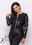 """Женская легкая куртка кожаная с трикотажными вставками """"Nika"""" В И, фото 2"""