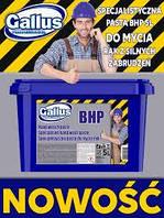 Спеціалізована паста для миття рук GALLUS BHP, 5л