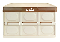 Ящик розкладний для зберігання з кришкою MVM FB-1 30L Beige 230x420x290 мм
