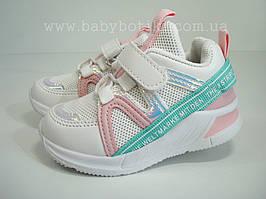 Ніжні дитячі кросівки. Розміри 21, 22.