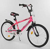 Двоколісний велосипед 20 дюймів Corso Aerodynamic EX-20 N 5912 рожевий РОЗПРОДАЖ!