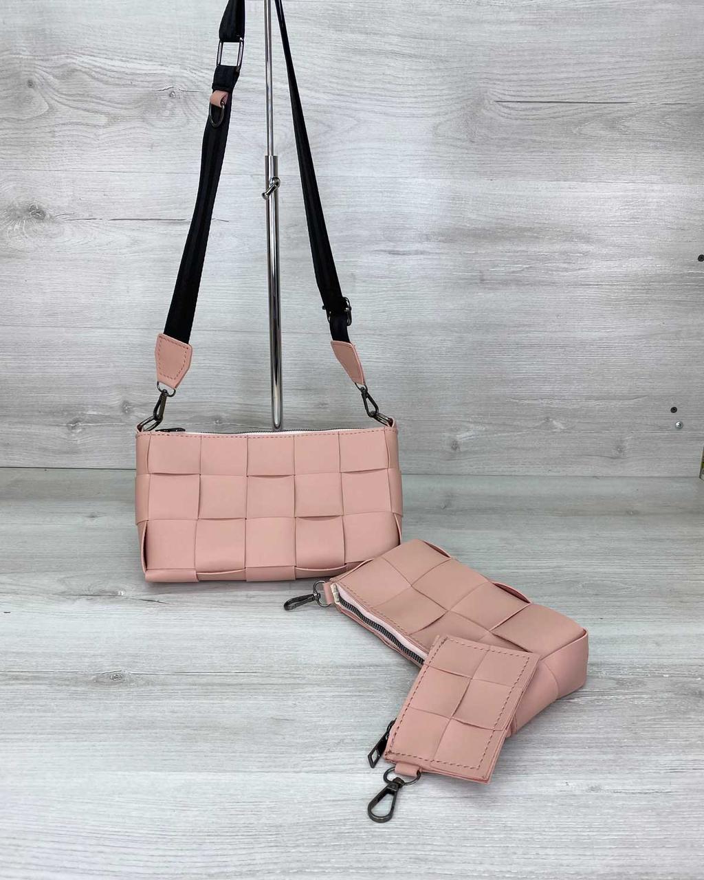 Рожева маленька сумка трійка 63710 жіноча комплект 3 в 1 через плече плетена крос-боді