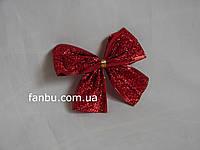 Новогодний  красный бант с глитером и проволочным краем(размер 10*8см)
