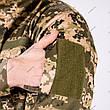Костюм Камуфляжный Пиксель, Форма летний ЗСУ, ВСУ, ММ-14, фото 2