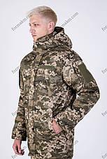 Бушлат ЗСУ Зимовий Військовий Патріот Піксель, фото 2