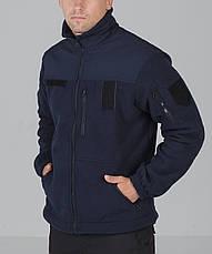 Кофта флисовая синяя ДСНС, фото 3