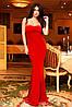 """Стильное молодежное платье в пол """" Русалка """" Dress Code"""