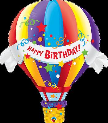 """Q 42"""" Happy Birthday Hot Air, фольгированная шар фигура - С Днем Рождения воздушный шар. В УП"""