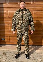 Камуфляжний костюм зимовий ЗСУ піксель (на резинці)