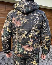 Куртка - бушлат на резинці Камуфляжний зимовий Темний клен, фото 3