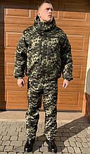 Костюм Камуфляжный Зимний Непромокаемый для Охоты и Рыбалки ''Пограничник''