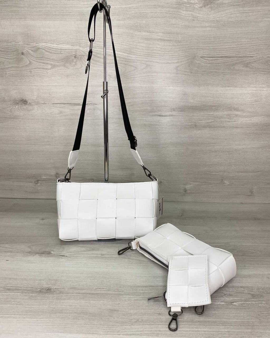 Белая сумочка тройка! Маленькая сумка 63700 женская 3 в 1 через плечо плетеная кросс-боди