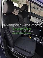 Авточехлы модельные для Skoda Fabia I (1999-2008)