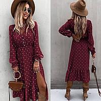 Стильное платье в горох женское длинное. Размеры: 42-44, 46-48, 50-52, 54-56. Цвет: пудра, беж, бордо.