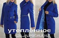 """Пальто кашемировое""""Марчел"""""""