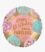 """Шар фольгированный  Воздушные шарики Happy birthday  18"""""""