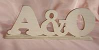 Буквы А&О заготовка для декора