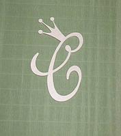 Буква С (с короной) заготовка для декора