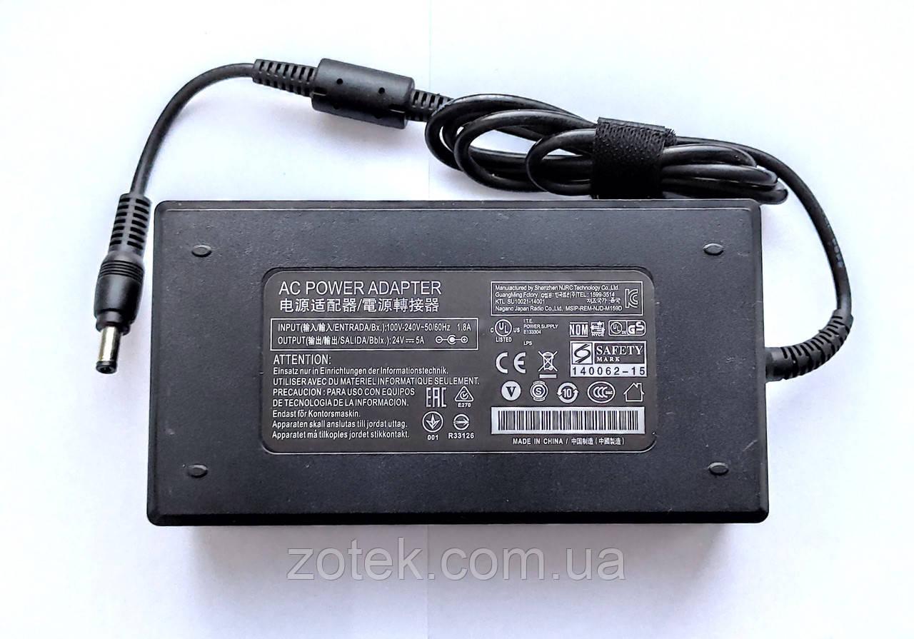 Импульсный блок питания 24В 5А AC-DC 24V 5A 5.5х2.5мм