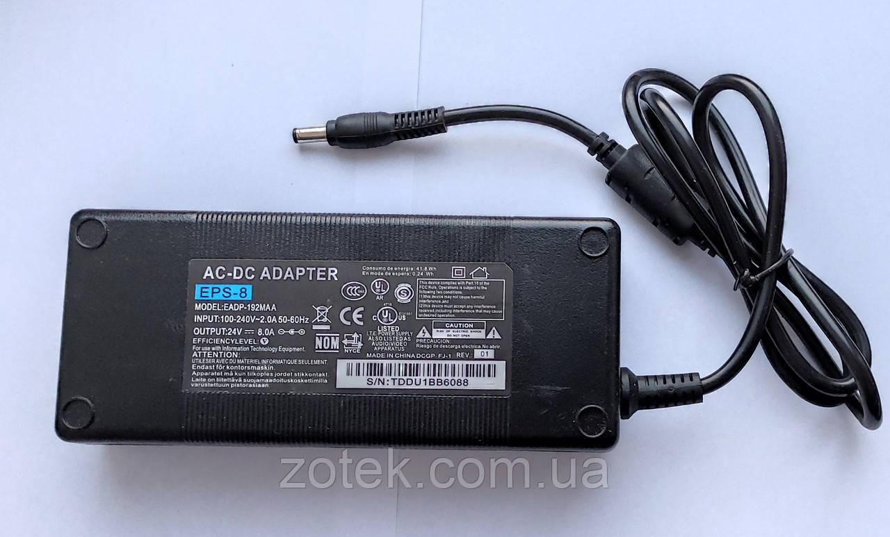 Импульсный блок питания 24В 8А 192Вт AC-DC 24V 8A 5.5х2.5мм EADP-192MAA