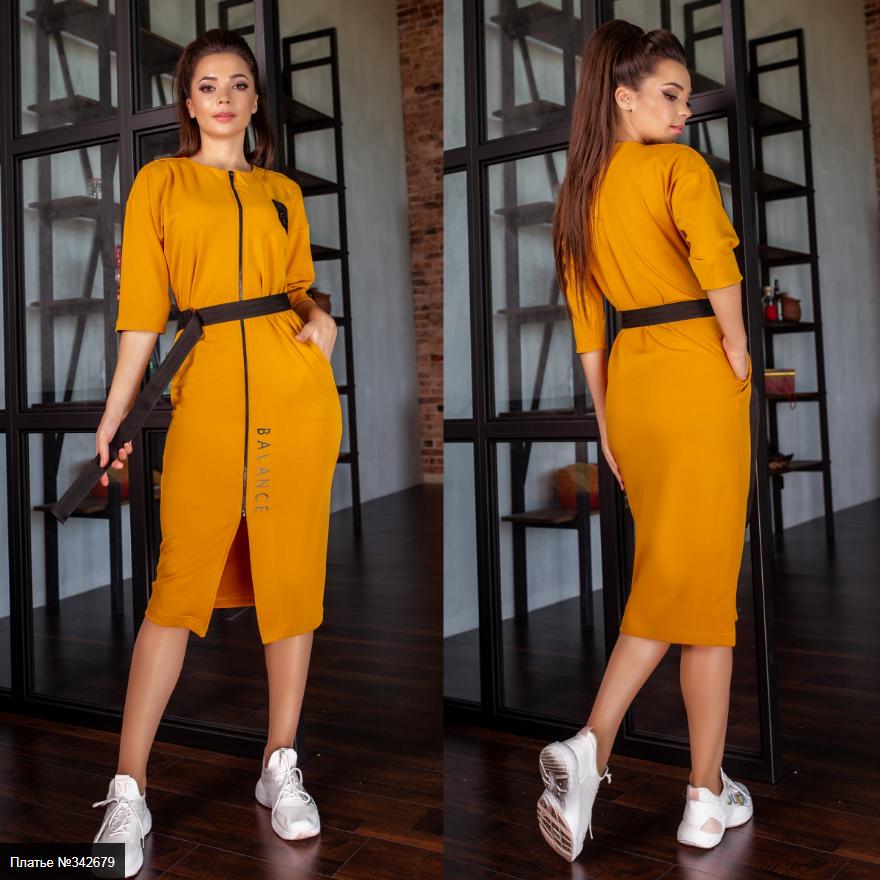 Спортивное платье женское норма Украина Размеры: 42-44, 44-46