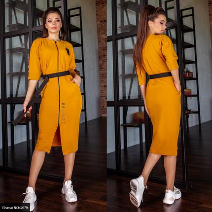 Спортивное платье женское норма Украина Размеры: 42-44, 44-46, фото 2