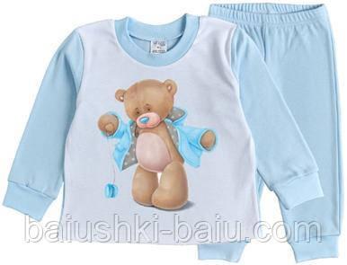Детская трикотажная пижама для мальчика