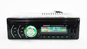 Автомагнитола 1DIN MP3-1581BT RGB/Bluetooth панель + пульт управления