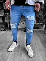 Модные молодежные мужские рваные джинсы (Синий) 5890