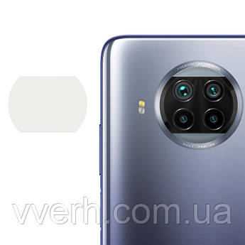 Гнучке захисне скло 0.18 mm на камеру (тех. пак) для Xiaomi Mi 10T Lite