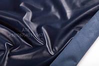 Кожа одежная наппа ультрамариновый синий 15-0018