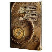 Дневник Путешествие начинается с первого шага