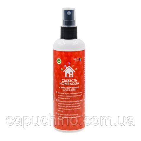 Спрей для усунення неприємного запаху «СвіжістьHomeAqua» 150 мл