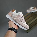 Женские кроссовки Nеw Balance 574, фото 3