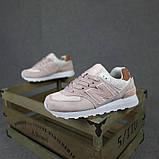 Женские кроссовки Nеw Balance 574, фото 5
