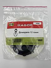 4104 р/к Домкрата 12 т.БААЗ