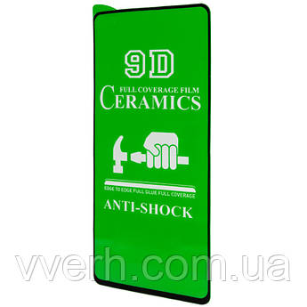 Защитная пленка Ceramics 9D (без упак.) для Xiaomi Redmi Note 9 / Redmi 10X / Note 9T