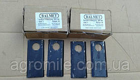 Нож роторной косилки Balmet Польша (упаковка)