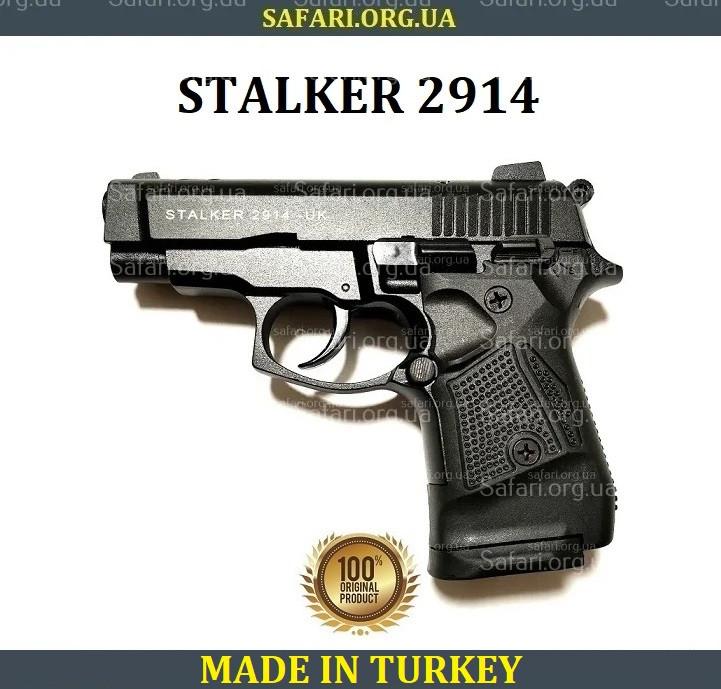 Стартовый пистолет Stalker 2914 (Black) Сигнальный пистолет Stalker 2914 Шумовой пистолет Stalker 2914