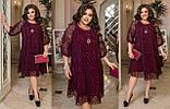 Ошатне плаття жіноче Креп дайвінг і флок на сітці Розмір 50 52 54 56 58 60 62 64 Різні кольори, фото 9
