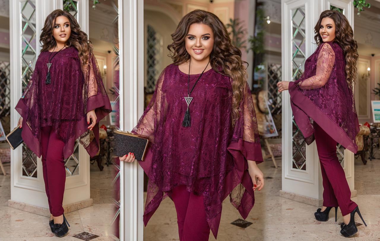 Ошатний жіночий вечірній костюм: блуза-разлетайка з вишивкою і штани, батал великі розміри