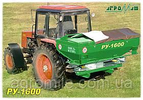 Разбрасыватель удобрений  РУ-1600 (1,6 т) Бобруйскагромаш (Белоруссия)