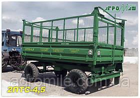 Прицеп тракторный 2ПТС-4,5 -1  (4,5 т) с надставными сетчатыми бортами Бобруйскагромаш (Белоруссия )