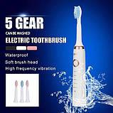 Електрична зубна щітка з 4 насадками, 5 режимів роботи Shuke SK-601, фото 5